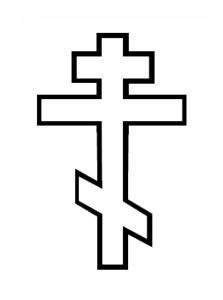 Pravoslávny kríž